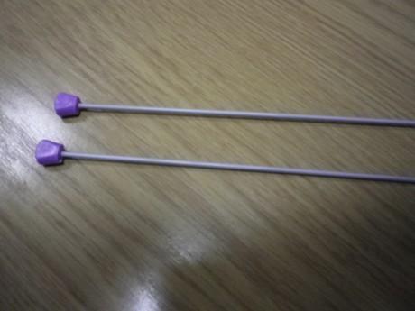 Virbalai. 2.5mm