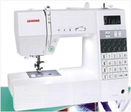 Siuvimo mašina Janome DC7060
