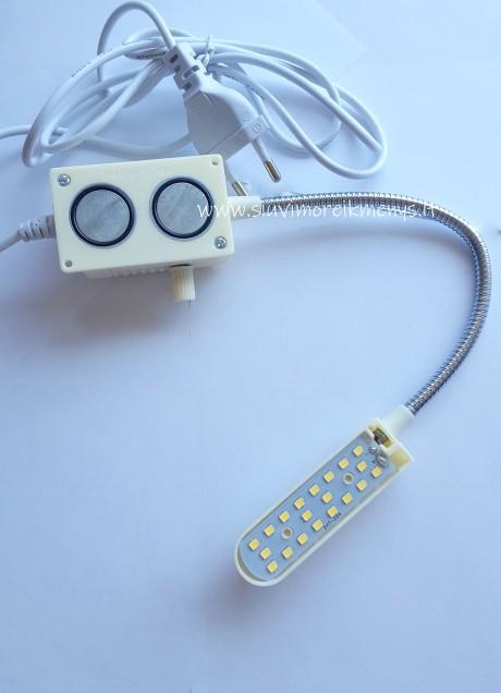 LED šviestuvas AOM-20D
