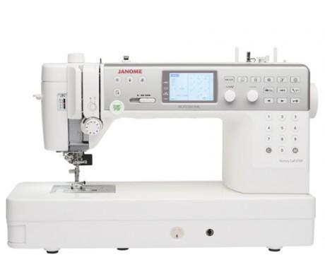 Siuvimo mašina Janome MC6700P