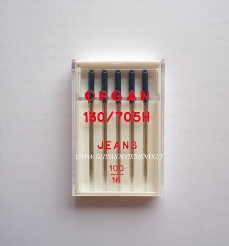 Mašininių adatų komplektas džinsui, NR. 100