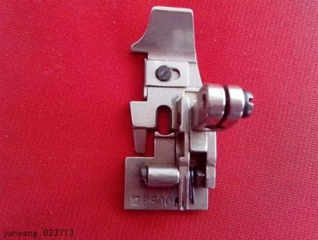 Overlokinė pėdelė P500