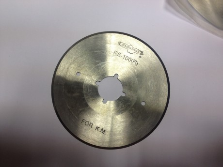 Diskinis peilis TRS-100