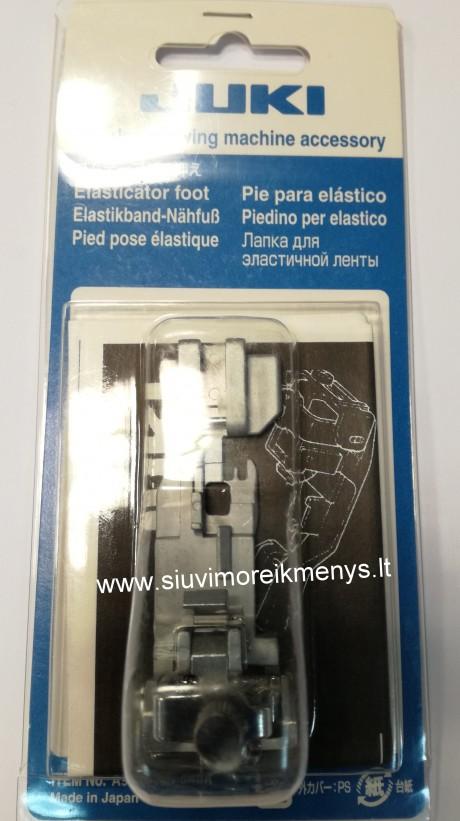 JUKI overloko pėdelė elastinei juostai prisiūti, A9815-655-0A0A