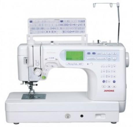 Siuvimo mašina Janome MC6600P