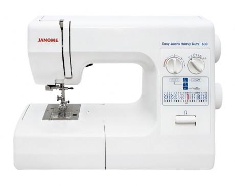 Siuvimo mašina Janome HD1800