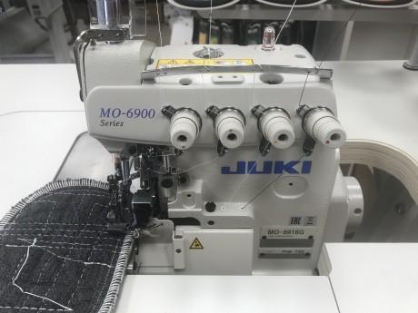 Penkiasiūlis overlokas JUKI MO-6916
