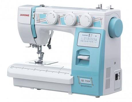 Siuvimo mašina Janome SE 7519