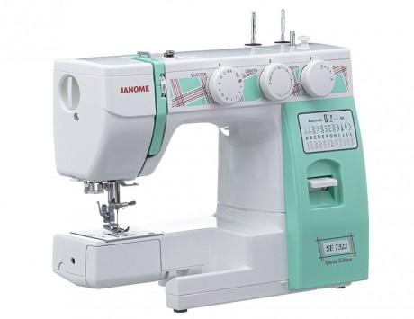 Siuvimo mašina Janome SE 7522