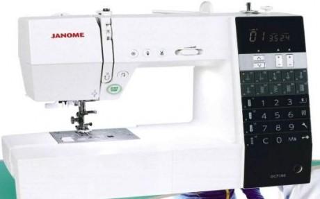 Siuvimo mašina Janome DC7100